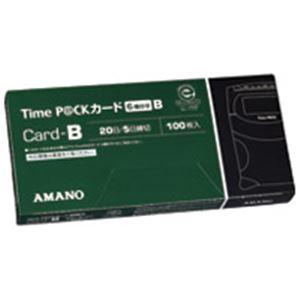 (業務用2セット)アマノタイムパックカード(6欄印字)B