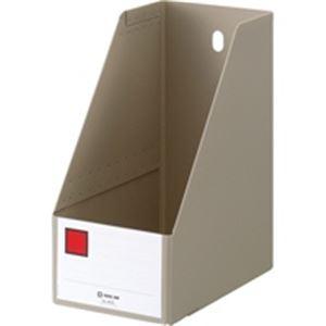 (業務用10セット) キングジム Gボックス/ファイルボックス 【A4/タテ型】 PP製 幅155mm 4655 グレー