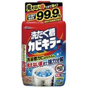 (まとめ買い)ジョンソン カビキラー洗たく槽クリーナー 550g 【×50セット】