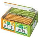 (業務用50セット) 丸山園 ティバッグお茶ほうじ茶 アソートの画像