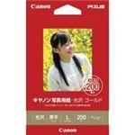 【訳あり・在庫処分】(業務用3セット)キヤノン Canon 写真紙 光沢ゴールド GL-101L200 L 200枚