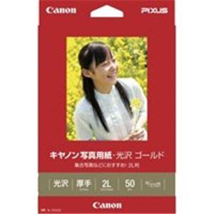 (業務用5セット)キヤノンCanon写真紙光沢ゴールドGL-1012L502L50枚
