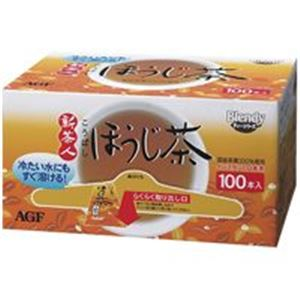 (業務用20セット) AGF 新茶人ほうじ茶スティック 100P/1箱 ×20セット