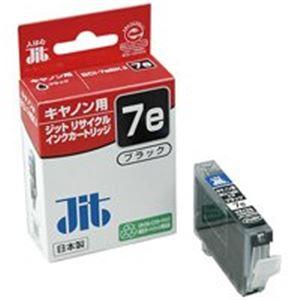 (業務用40セット) ジット リサイクルインク JIT-C07eB ブラック h01