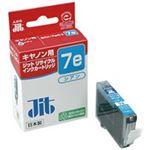 (業務用40セット) ジット リサイクルインク JIT-C07eC シアン