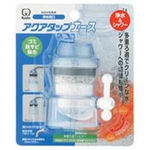 (業務用6セット)クリタック浄水器アクアタップACQA-2040×6セット