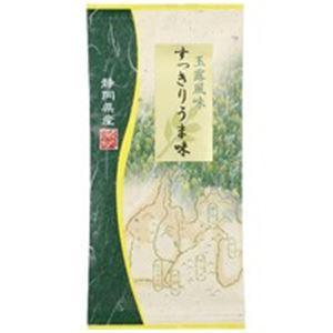 (業務用5セット)かねはち鈴木 玉露風味 すっきりうま味 100g/1袋