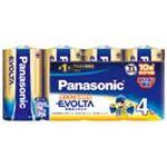 (業務用30セット) Panasonic パナソニック エボルタ乾電池 単1 LR20EJ/4SW(4個) ×30セット