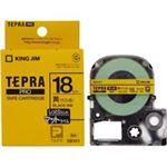 (業務用30セット) キングジム テプラ PROテープ/ラベルライター用テープ 【マット/幅:18mm】 SB18Y イエロー(黄)