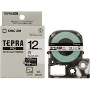 (業務用5セット)キングジム テプラ PROテープ/ラベルライター用テープ 【マット/幅:12mm】 SB12S ホワイト(白)