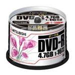 (業務用20セット) 三菱化学 DVD-R (4.7GB) DHR47JPP50 50枚
