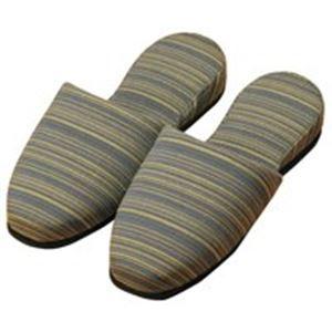 (業務用3セット)オーミケンシ うね織りスリッパ 10800068 青竹