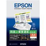 (業務用100セット) エプソン EPSON 両面普通紙 KA4250NPDR A4 250枚