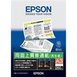 (業務用40セット) エプソン EPSON 両面普通紙 KA3250NPDR A3 250枚