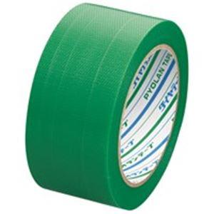 (業務用10セット)ダイヤテックス パイオラン養生テープ緑Y-09-GR-50 長25m