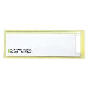 (業務用20セット) プラス 粘着剤付カードホルダー LA-400ST 100枚