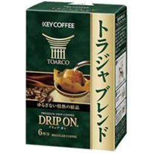 (まとめ買い)キーコーヒー ドリップオントラジャブレンド 6袋 【×20セット】