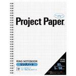 (業務用20セット) オキナ プロジェクトリングノート PNA4S A4S 5冊