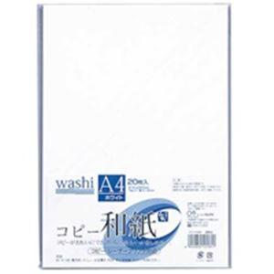 (業務用2セット)マルアイ コピー和紙 カミ-P4AW A4 白 200枚