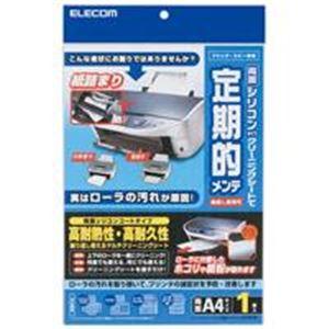 (業務用5セット)エレコムELECOMOAクリーニングシートCK-PR1W