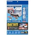 (業務用5セット)エレコム ELECOM OAクリーニングシート CK-PR1W