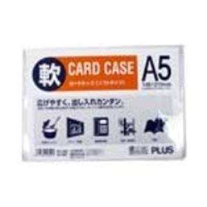 (業務用30セット)プラス 再生カードケース ソフト A5 PC-305R