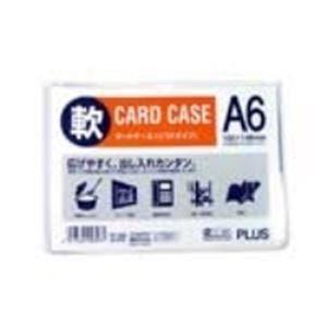 (業務用30セット)プラス 再生カードケース ソフト A6 PC-306R