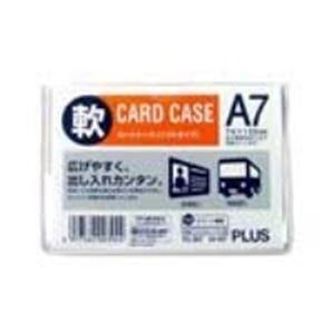 (業務用100セット)プラス 再生カードケース ソフト A7 PC-307R
