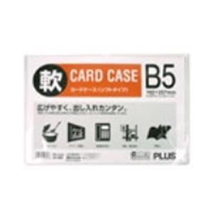 (業務用200セット) プラス 再生カードケース ソフト B5 PC-315R