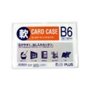 (業務用300セット) プラス 再生カードケース ソフト B6 PC-316R