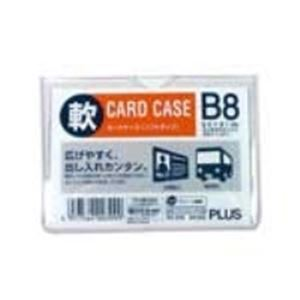 (業務用100セット)プラス 再生カードケース ソフト B8 PC-318R