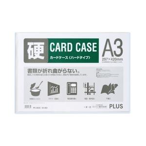 (業務用10セット)プラス カードケース ハード PC-203C A3