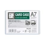 (業務用1000セット) プラス カードケース ハード PC-207C A7