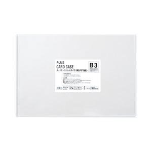 (業務用10セット)プラス カードケース ハード PC-213C B3