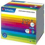 (業務用30セット) 三菱化学メディア DVD-R (4.7GB) DHR47JP20V1 20枚