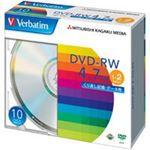 (業務用30セット) 三菱化学メディア DVD-RW (4.7GB) DHW47N10V1 10枚