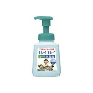(業務用20セット)ライオンキレイキレイ泡で出る消毒液250ML
