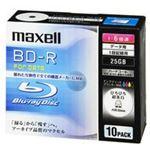 (業務用20セット) 日立マクセル HITACHI ブルーレイ BR25PWPC.10S