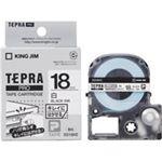 (業務用30セット) キングジム テプラ PROテープ/ラベルライター用テープ 【再剥離/幅:18mm】 SS18KE ホワイト(白)