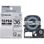 (業務用20セット) キングジム テプラ PROテープ/ラベルライター用テープ 【備品管理用/幅:36mm】 SM36XC シルバー(銀)