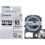(業務用30セット) キングジム テプラ PROテープ/ラベルライター用テープ 【備品管理用/幅:18mm】 SM18XC シルバー(銀)