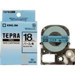 (業務用30セット) キングジム テプラ PROテープ/ラベルライター用テープ 【パール/幅:18mm】 SMP18B ブルー(青)