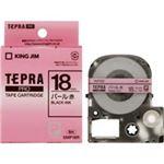 (業務用30セット) キングジム テプラ PROテープ/ラベルライター用テープ 【パール/幅:18mm】 SMP18R レッド(赤)