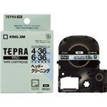 (業務用2セット) キングジム テプラPRO ヘッドクリーニングテープ 【4~36mmテープ幅対応機種用】 SR36C