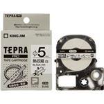 (業務用3セット)キングジム テプラ PROテープ/ラベルライター用テープ 【熱収縮タイプ】 2.8-5.5mm SU5S ホワイト(白)