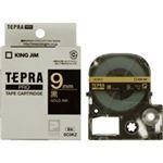 (業務用5セット) キングジム テプラPROテープ/ラベルライター用テープ 【幅:9mm】 SC9KZ 黒に金文字