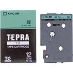 (業務用30セット) キングジム テプラTRテープTC12G 緑に黒文字 12mm