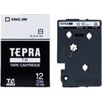 (業務用3セット)キングジム テプラTRテープ TC12S 白に黒文字 12mm