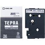 (業務用30セット) キングジム テプラTRテープ TT9KM 透明に黒文字 9mm