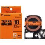 (業務用30セット) キングジム テプラPROテープ/ラベルライター用テープ 【幅:18mm】 SK18D 蛍光橙に黒文字